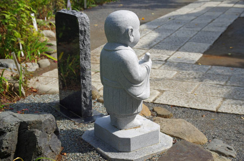 高幡不動201410-1