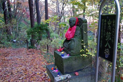 高幡不動尊201012-15