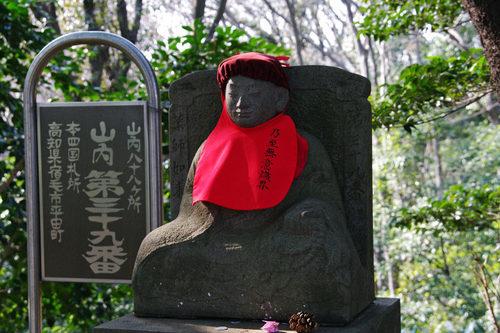 曇りの高幡不動尊2010-9