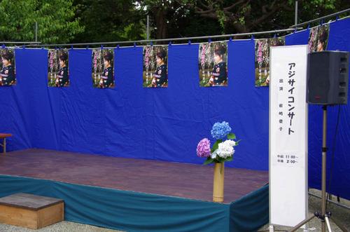 京王百草園201206-9