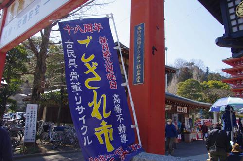 高幡不動201202-14