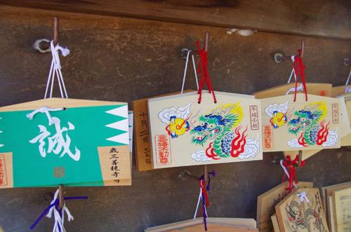 高幡不動尊201202-1