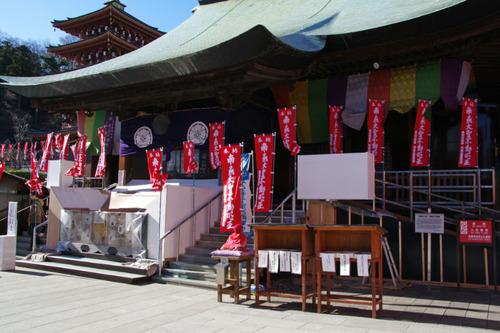 高幡不動尊201012-7