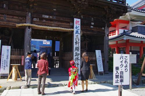高幡不動201210-4
