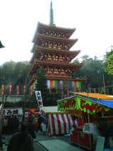 20080106高幡不動2