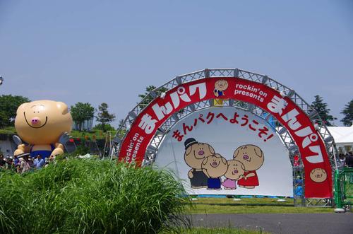 昭和記念公園201205-14