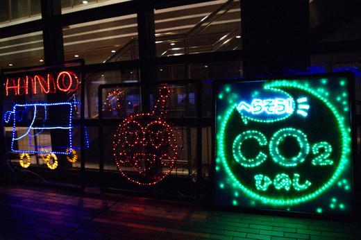 2009クリスマス-1
