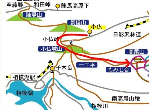 高尾山地図