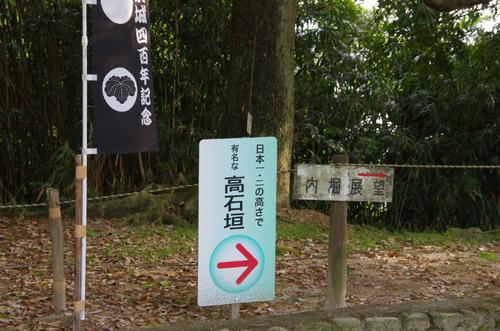 伊賀上野201105-9