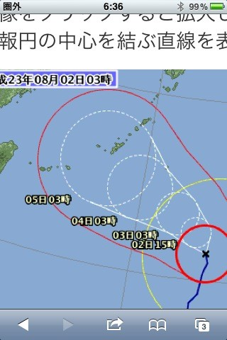 台風進路予想図8月2日3時