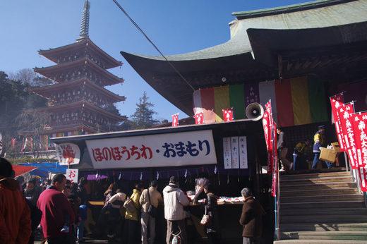 高幡不動尊20100109-5