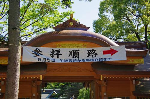 くらやみ祭り201205-6
