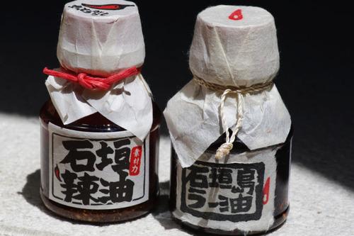 石垣島201008-1