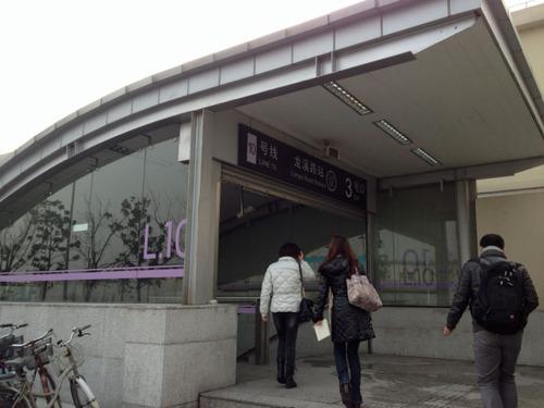 上海201203-1