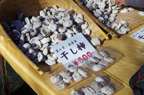 高幡不動201312-8