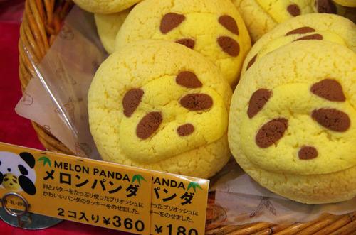 くらやみ祭り201205-4