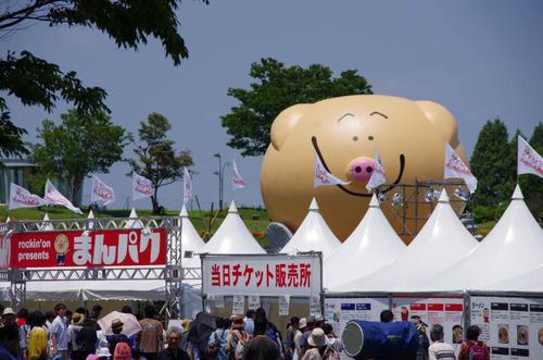 昭和記念公園201205-15