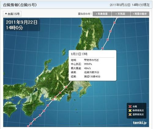台風15号経路