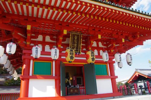 高幡不動201111-10