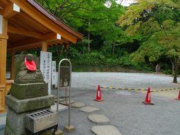 高幡不動20090927-8