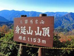 身延山からの富士山-2