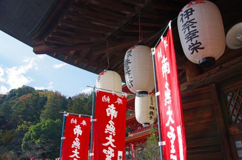 高幡不動201111-5