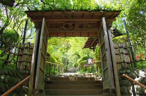 京王百草園201208-1