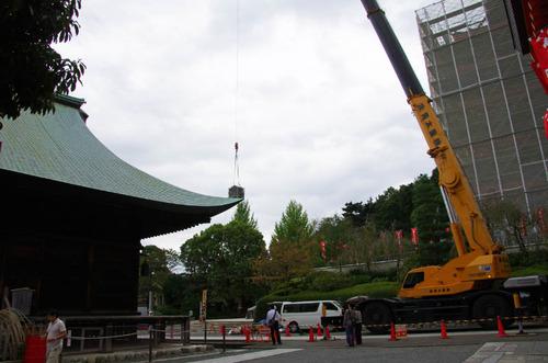 高幡不動201110-14