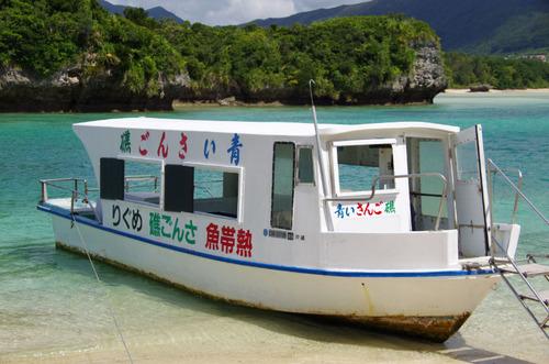 石垣島観光201108-9