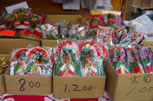 高幡不動201112-14