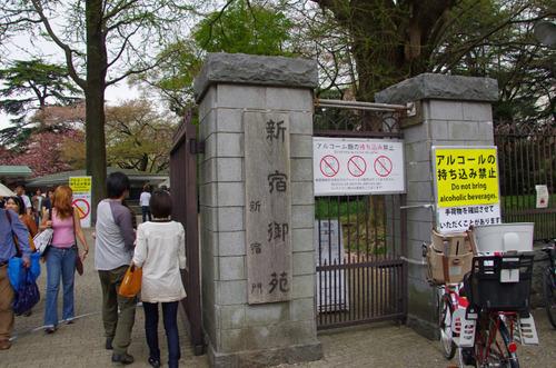 新宿御苑201104-16