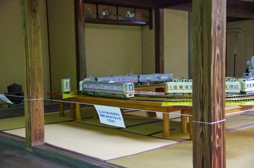 京王百草園201208-6