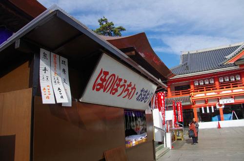 高幡不動20121231-4