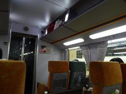 三重と名古屋090808-4