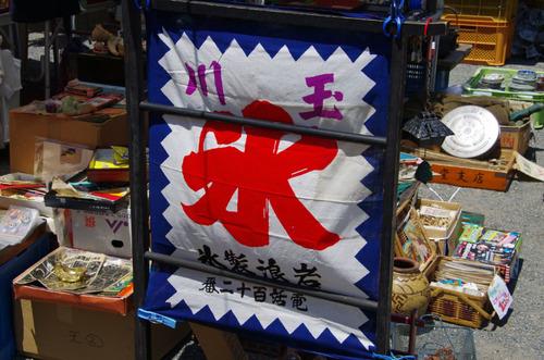 高幡不動201105-2