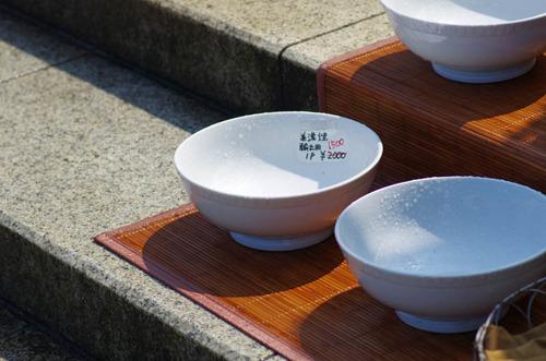 高幡不動201209-11