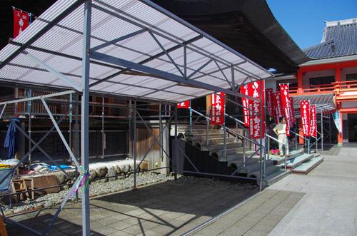高幡不動201110-2
