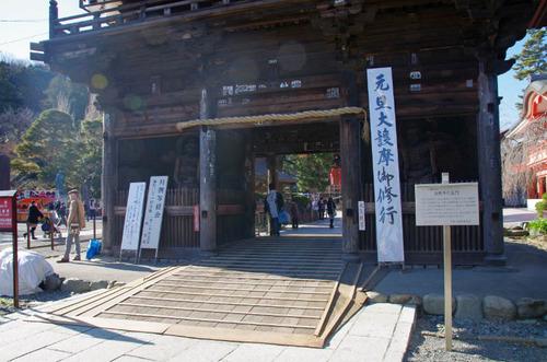高幡不動201312-1