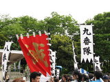 日野新撰組祭り2-10