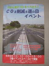 2008_0809_095133