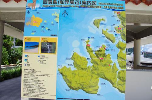 西表島船浮イダの浜201108-3