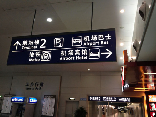 上海201203-11