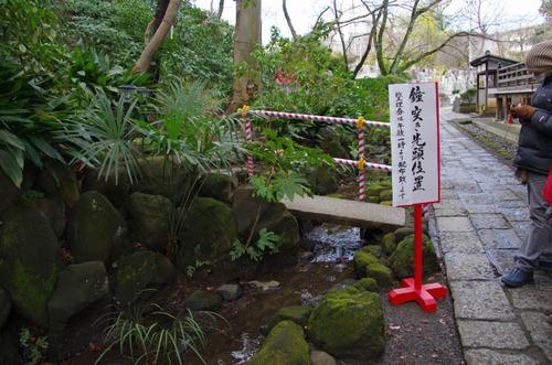 高幡不動20121231-6