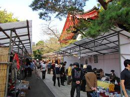高幡不動尊20091018-6