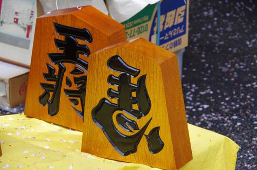 高幡不動尊201204-7
