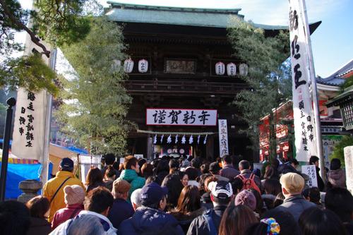 高幡不動尊20110103-11