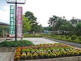 道の駅200808-1
